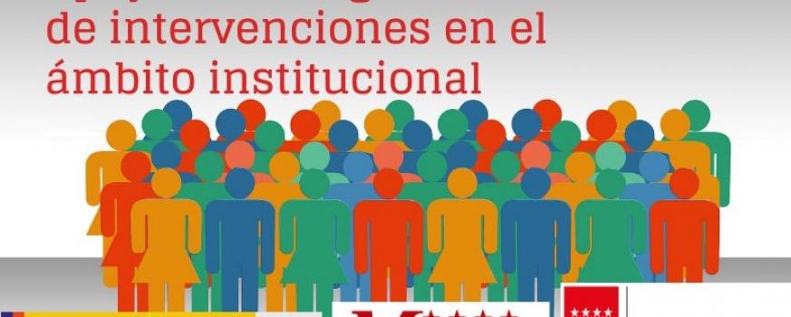 Curso de Apoyo en la organización de intervenciones en el ámbito institucional